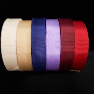 Firm Petersham Ribbon 25mm