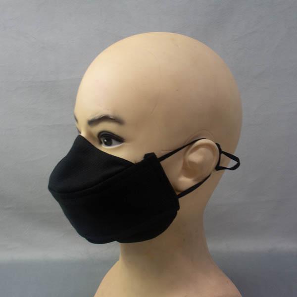 Australian singer's mask